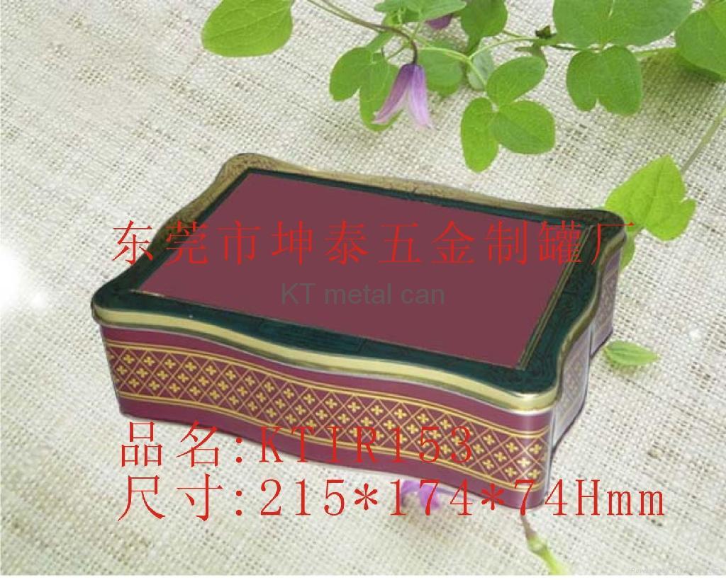 tea can/tin box 1