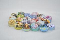 round metal cosmetic box,printed cosmetic box