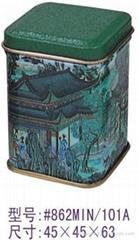 茶葉罐/mini罐