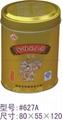 茶葉罐/mini罐 5