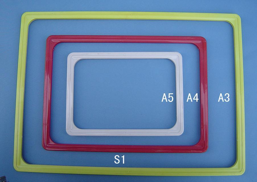 POP frames 1