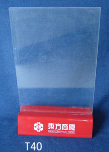 PVC products 5