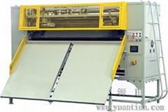 Sell Panel Cutting Machine
