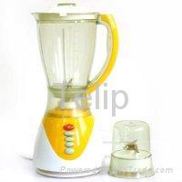 Mutil-Speed Blender with Mill Grinder 1
