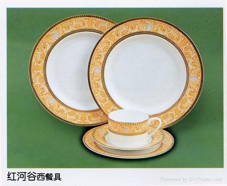 Dinnerware 5
