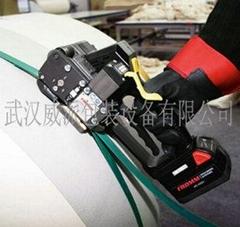 武汉威派包装设备有限公司