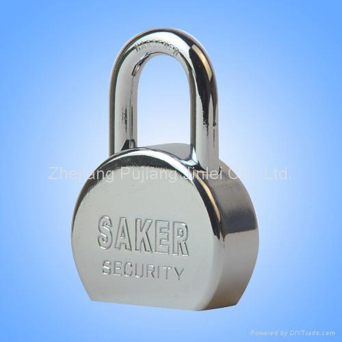 Hardened Steel Cover Padlock