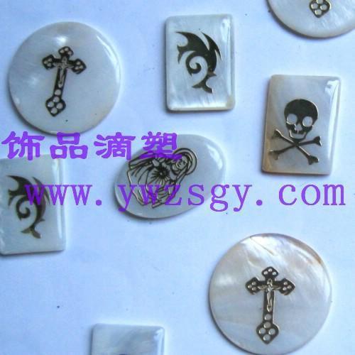 貝殼滴塑|貼金片滴塑|貼銀片|CD片滴塑|貼金字 1