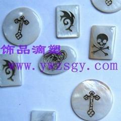 贝壳滴塑|贴金片滴塑|贴银片|CD片滴塑|贴金字