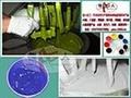 塑鋼泥 陶瓷膠 美縫劑 勾縫劑 填縫劑 1