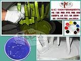 塑鋼泥 陶瓷膠 美縫劑 勾縫劑