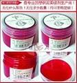 塑鋼泥 陶瓷膠 美縫劑 勾縫劑 填縫劑 2