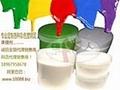 塑鋼泥 陶瓷膠 美縫劑 勾縫劑 填縫劑 5