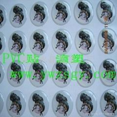 滴胶材料|滴胶原料|滴塑材料|滴塑耗材|进口滴塑|国产滴塑