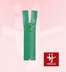 nylon waterproof zipper C/E A/L