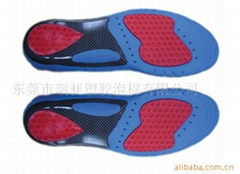odor free and massage insole