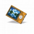 MP4 Player (RSX-8316 )