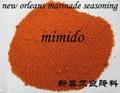 new orleans roasted marinade powder