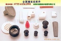 深圳橡膠硅制品