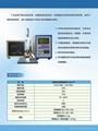 逆變高精密排線熱壓焊接機HOT