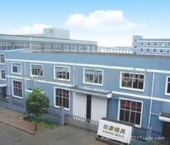 台州黄岩凯豪塑料模具有限公司