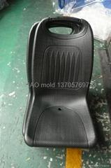 椅子塑料模具