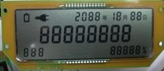 TN LCD Module (GVLCM736-11262)
