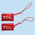 廣告促銷禮品 TCL名牌廣告手