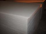 Magnesium Oxide Board(glass fiber&magnesium cement board)