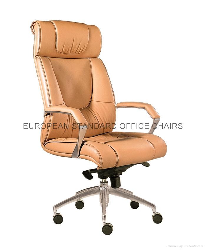 Office Chair Companies: APOLLO (China Services Or Others