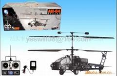 AH-64二通道阿帕奇遥控直升机配充电器及充电电池