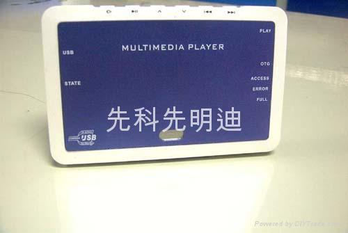 硬盘播放器 1