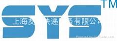 中国邮政ems国际快递到日本0.5公斤