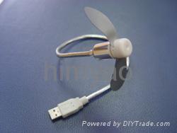 USB Fan & Light 4