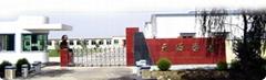 Panjing Tianyuan pharmaceutical Co.,Ltd