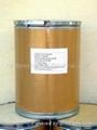 Silymarin (Silymarine , Milk Thistle Extract, Milk Thistle P.E.) 2