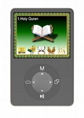 holy quran,digital holy quran player,full quran,muslim products,mp4,mp3,