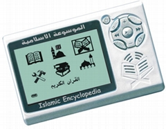 digital holy quran player with MP3 function