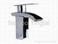 Single Lever Washbasin Faucet