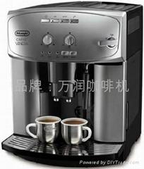 Delonghi德龙全自动意式特浓咖啡机