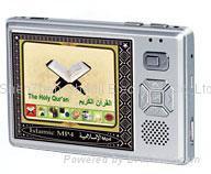 digital quran/digital holy quran/quran player