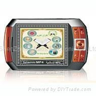 quran mp4 player/digital quran