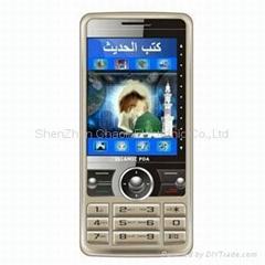 digital qruan mobile