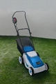 electric battery lawn mower