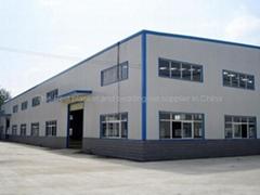 JianDe SiGao Import&Export Co.,Ltd