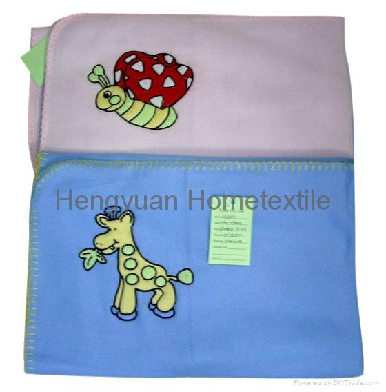 blanket with Toy 3