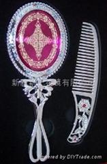 Mirror comb suit