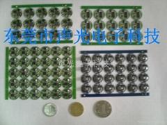 LED手電筒驅動板模組
