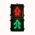 LED pedestrian walking lamp