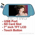 Rear View Mirror Monitor with USB port